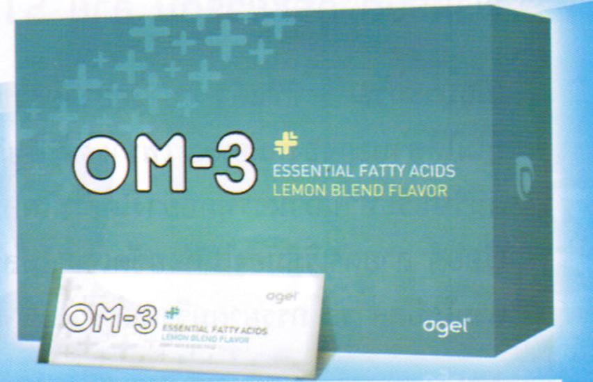 agel-omega-box