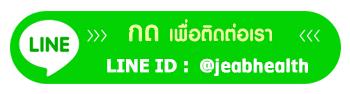 id-line-ageljeab-02